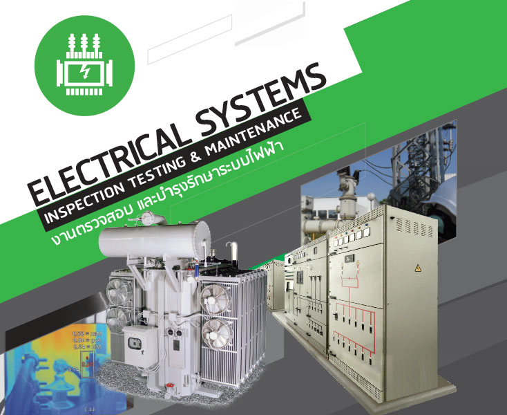 pm electrical systems