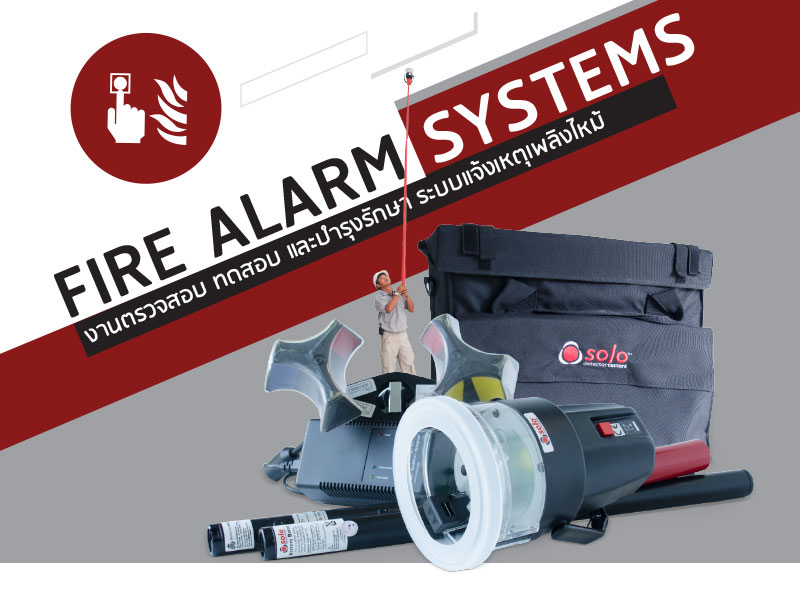 pm fire alarm systems